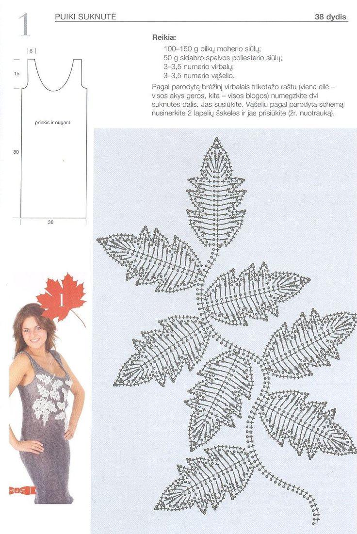 Вязание крючком рельефных листьев