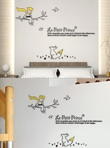 Le petit prince wall sticker le petit prince baby - Sticker petit prince ...