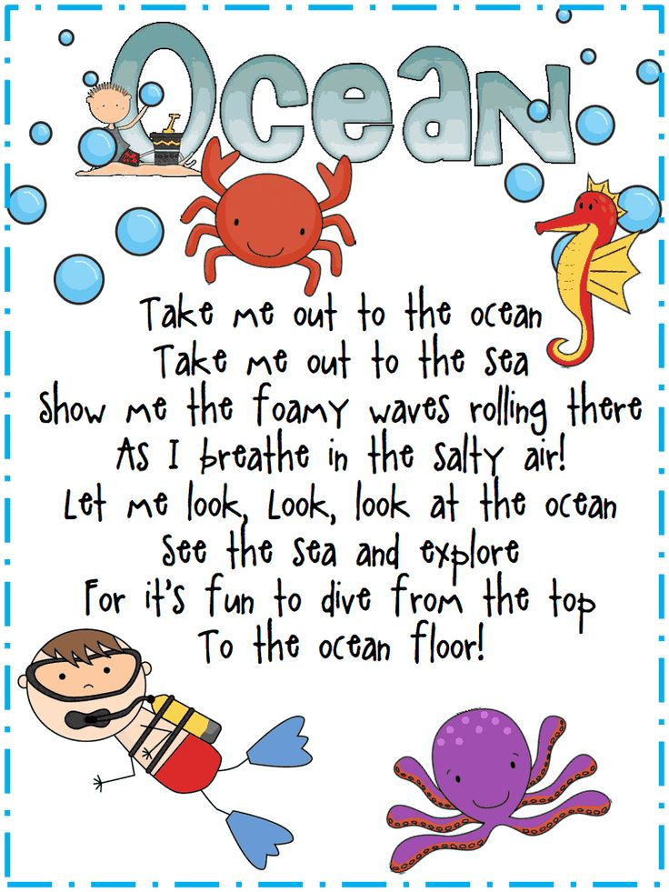 Short+Poems+About+The+Ocean ocean song.pdf | Teacher stuff ~ units ...