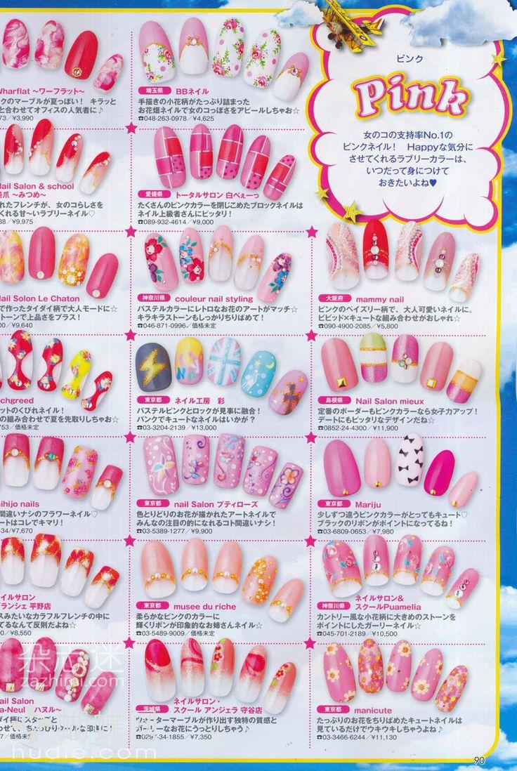 nail art, japanese, july, magazine | Hair & Beauty | Pinterest