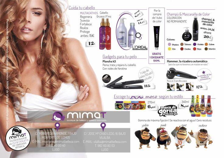En tienda también tenemos interesantes promociones! ¿Qué te parecen? Válidas en Vilalba y Monforte.