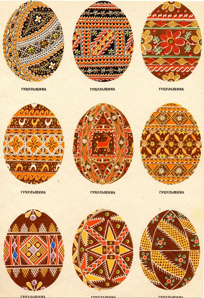 Pysanky Of The Hutsuls Are Distinguished By Their Intricate Designs