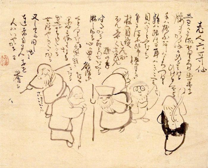 仙厓義梵の画像 p1_4