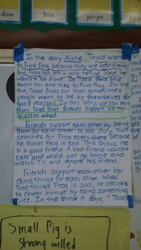 What is literary essay for 4th grade