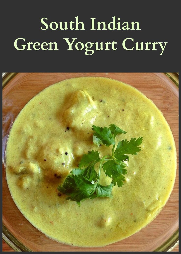 with curried yogurt recipes dishmaps indian corn with curried creamy ...