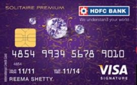 credit cards in hdfc