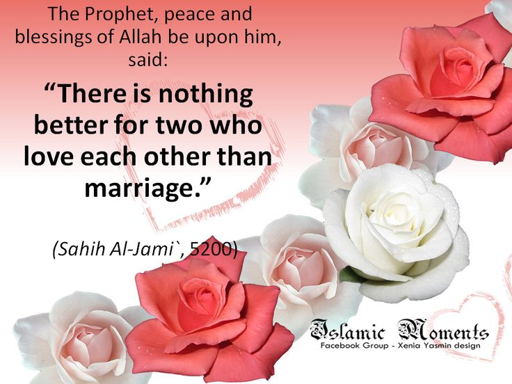 Hadith on wedding