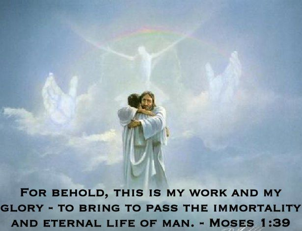 Behold My Uncut Glory