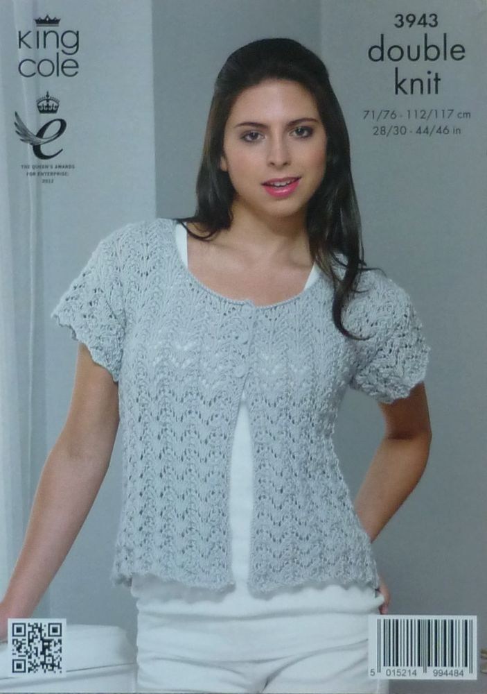 Free Crochet Pattern For Ladies Short Sleeve Cardigan ~ Dancox for .