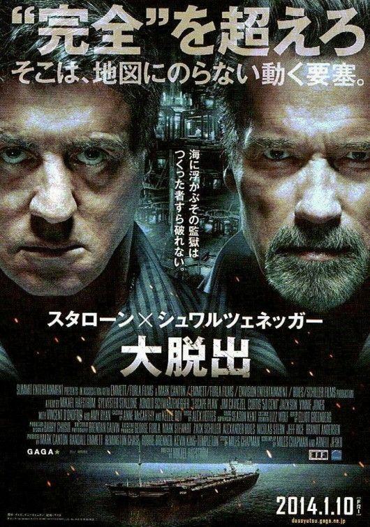 escape plan movie poster movie poster land pinterest