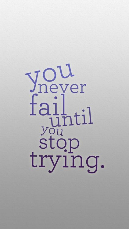 Never until... That's why an infant learns to walk. Doesn't notice the fall only the goal.
