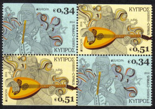 Cyprus Stamps SG 2014 (c) Europa National Music Instruments - Booklet pane MINT