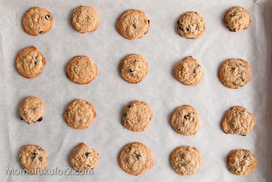 Milk Bar Blueberries and Cream Cookies Recipe | Cooking Momofuku at ...