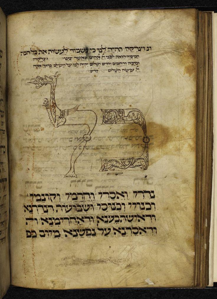 hebrew blessings for rosh hashanah