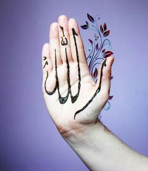 Hand = Allah | Kaligrafi | Pinterest