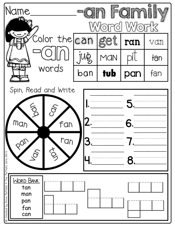 Printable Worksheets writing cvc words worksheets : cvc worksheet: NEW 875 CVC WORKSHEET PDF