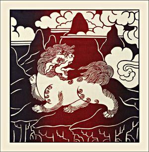 The Snow Lion | Prayer Flag