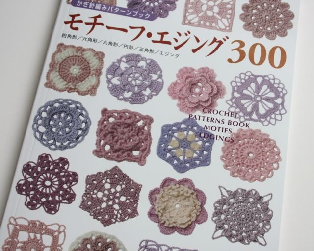 Crocheting Must Haves : must have japanese crochet motif book Inspiration Indeed Pinterest