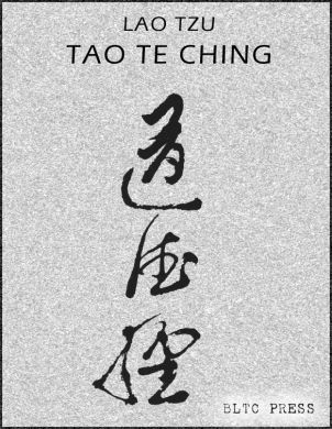 an analysis of lao tzus the philosophy of tao te ching The tao te ching of lao tzu [lao tzu and the way is the tao but if you expect the tao te ching to get much more specific than that there is also a glossary of authors and works from the tradition of classical chinese philosophy.