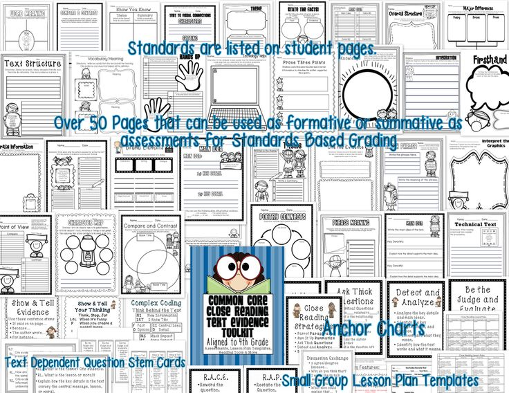 Stormbreaker guided reading lesson plan 7 Images - Frompo