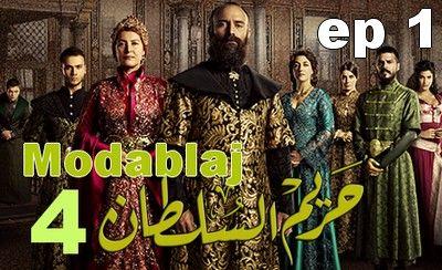 Harim Soltane Saison 4 Modablaj épisode - 1 1 - حريم
