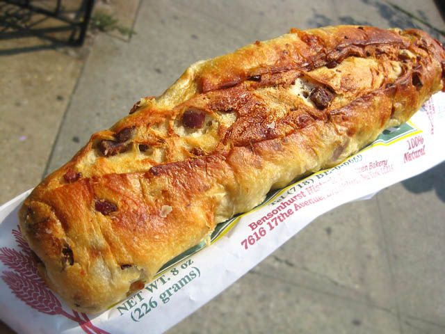 Prosciutto bread | Products I Love | Pinterest