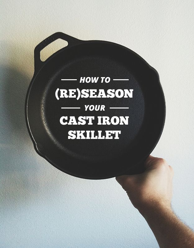 HOW TO SEASON YOUR CAST IRON SKILLET // WIT & VINEGAR