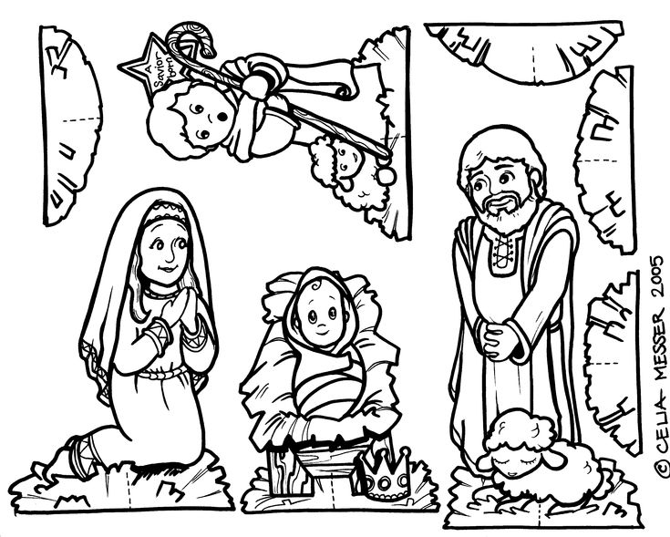 nativity scene to color cut and set up paper crafts