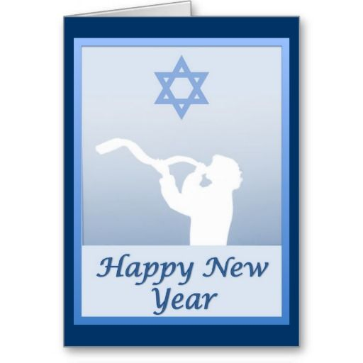 happy jewish new year wishes