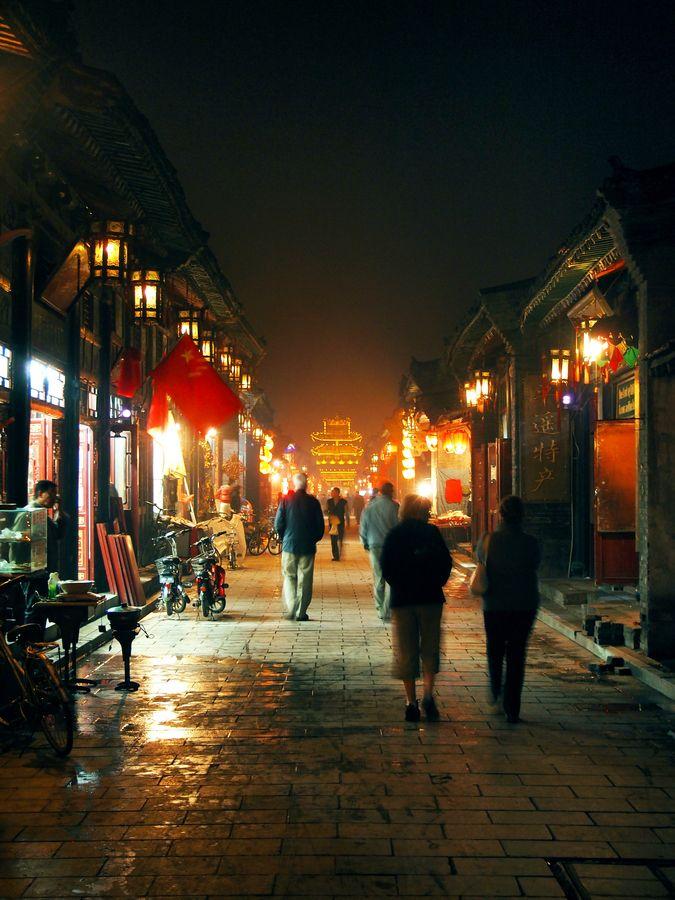 Jinzhong China  city images : Pingyao, Jinzhong, Shanxi, China | Photo Reference | Pinterest