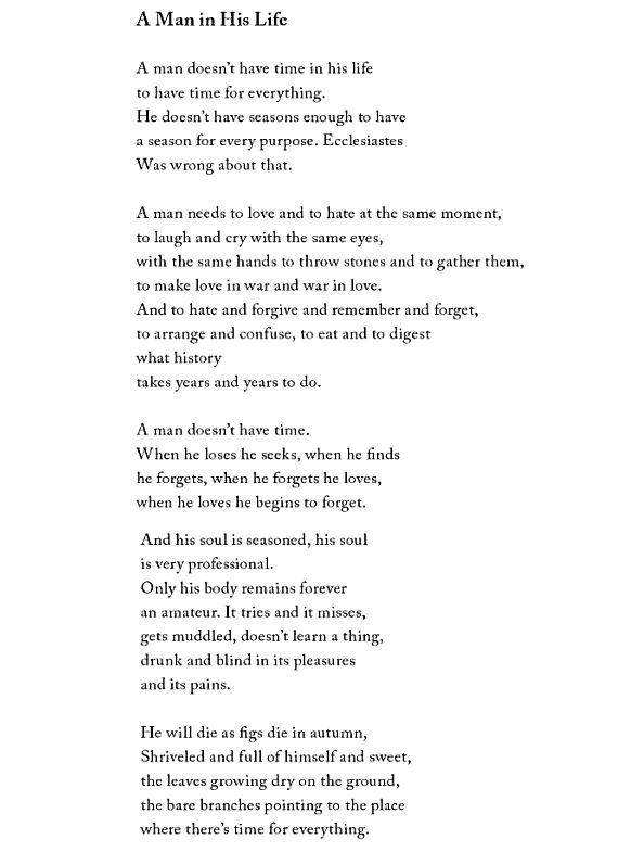 yehuda amichai poetry reasearch Born in würzburg, germany in 1924, yehuda amichai emigrated to palestine with his orthodox jewish family in 1936 during world war ii he fought with the palestinian.
