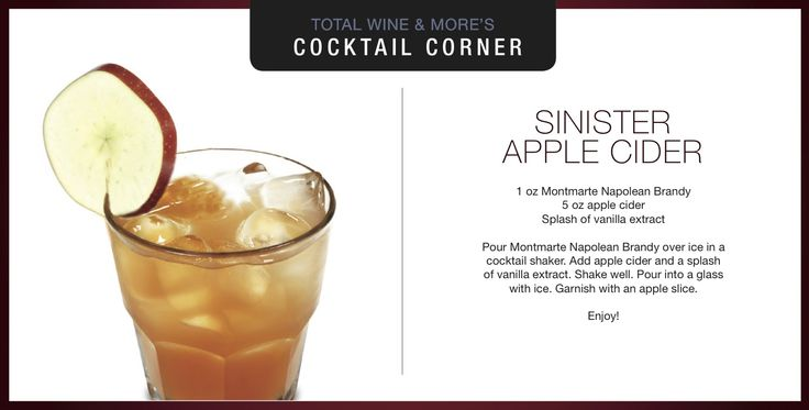Sinister Apple Cider Halloween Cocktail from Total Wine & More