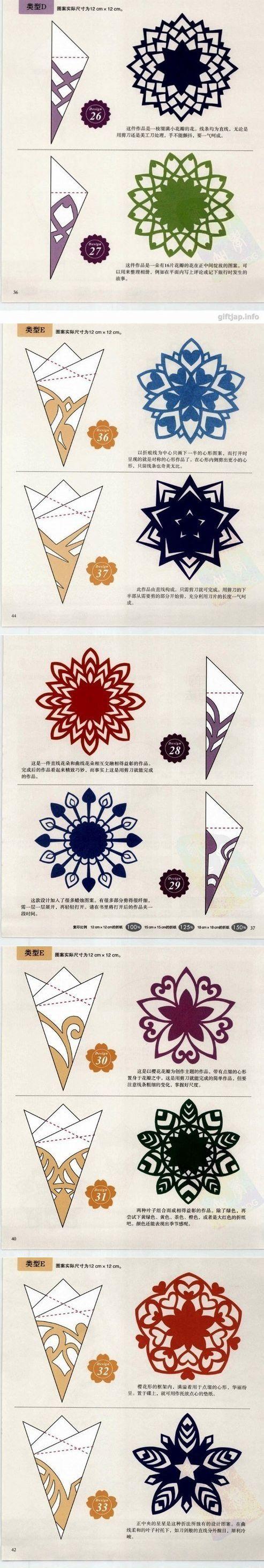 Оригинальная снежинка из бумаги схемы