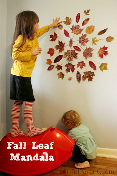 Make this beautiful leaf mandala on the wall with colorful fall leaves. It's easy to remove or reposition!