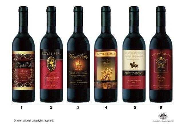 the australian wine industry essay