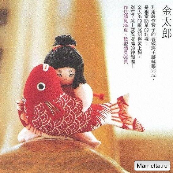 Шьем японскую куклу