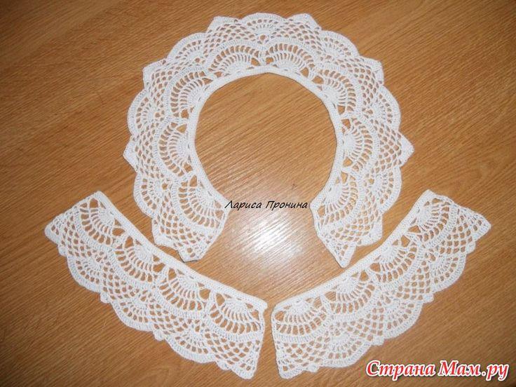 Вязание крючком воротничок и манжеты 8