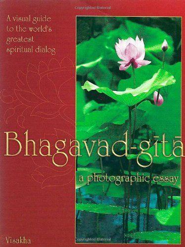Bhagavad Gita Manuscript