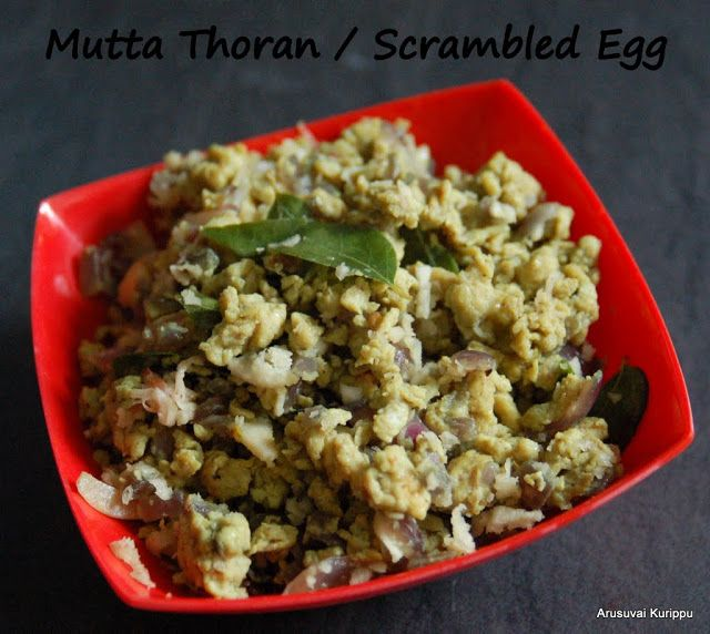 Roshni's Kitchen: Mutta Thoran - Scrambled Egg Indian Style
