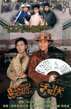Phim Trạng Sư Hồ Đồ