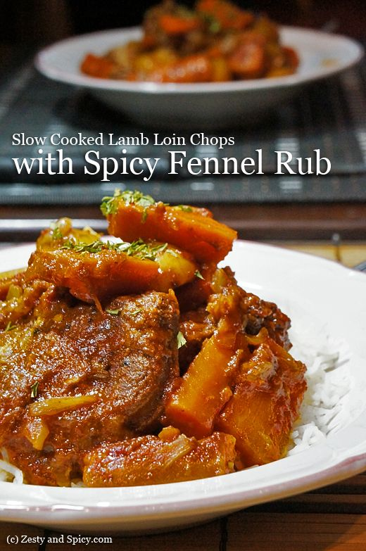 Lamb Loin Chops with Spicy Fennel Rub - http://zestyandspicy.com/lamb ...