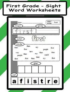 pinterest sight Pinterest  worksheets  word The Worksheets Word Sight   First  Classroom Grade