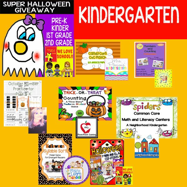 Super Halloween Giveaway - Magischool - Educational Resources, Links and Innovation