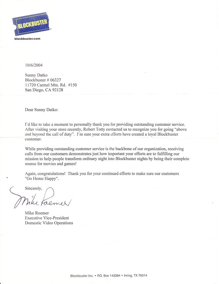 Recommendation letter for employee recognition best photos of great employee recognition letter employee altavistaventures Image collections