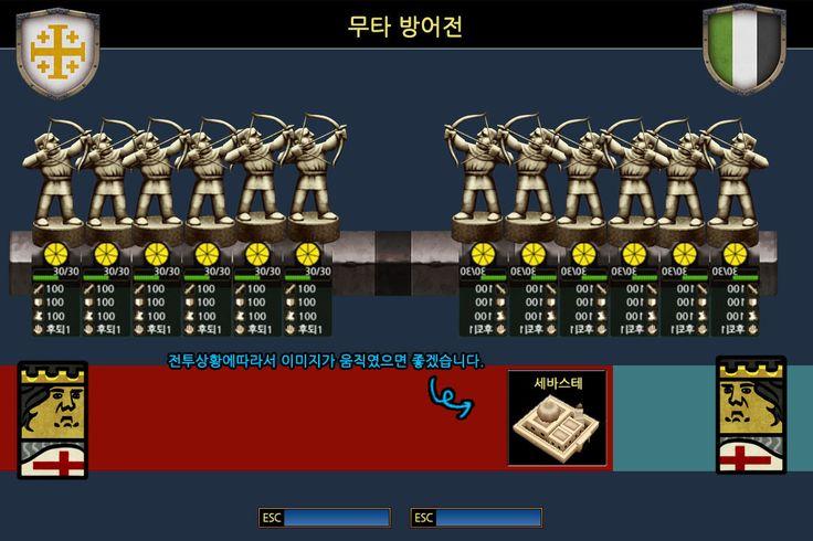 Battle UI Concept
