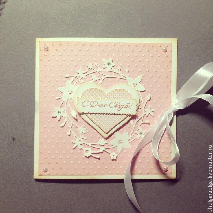 Объемные свадебные открытки 716
