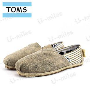 ... Sand Canvas Casual Shoes Excellent | Toms Shoes Men Sale Philippines