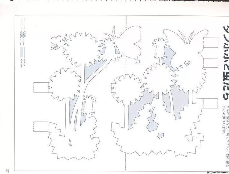 3д схемы для открыток 34