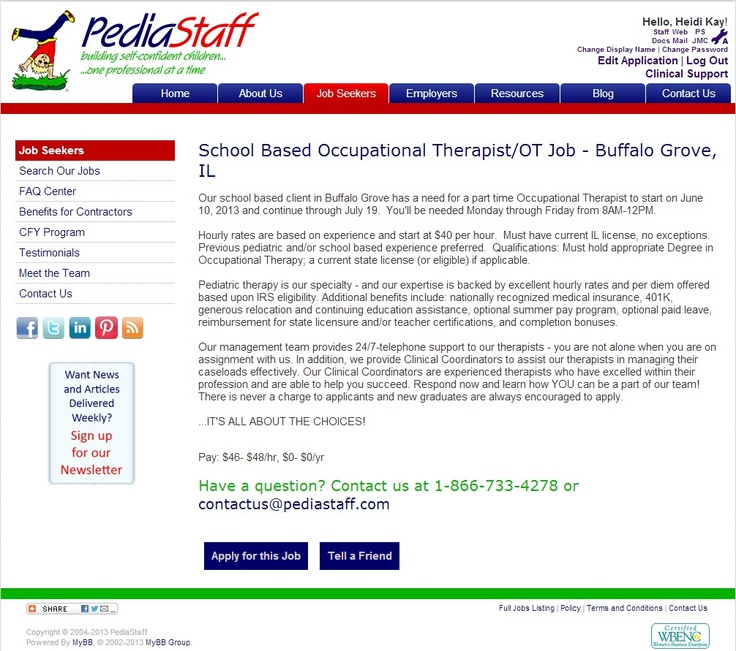 job search part time jobs bloomingdale il