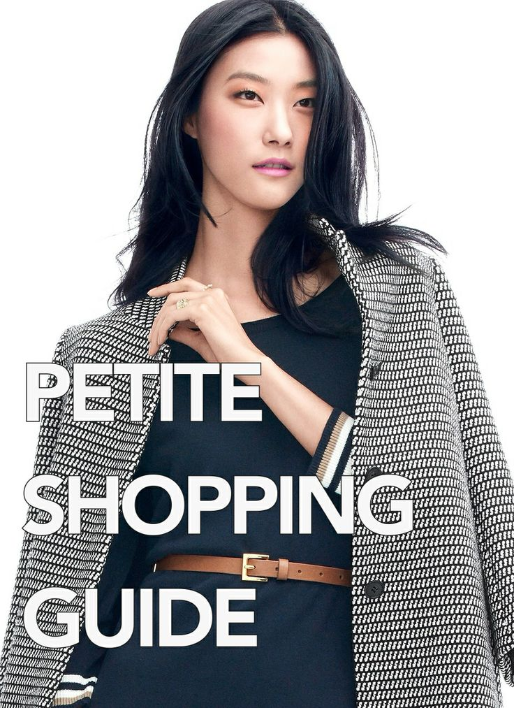 Clothing styles for petite women